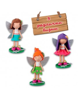 Кукла - ЕВА Вълшебница с 3 рокли