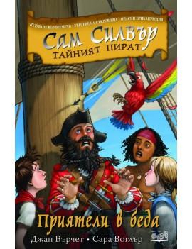 Сам Силвър, тайният пират:...