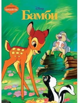 Бамби, Егмонт