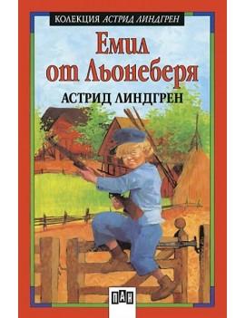 Емил от Льонеберя, ПАН