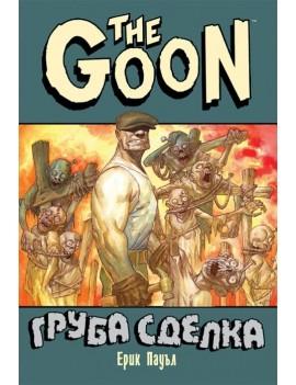The Goon: Груба сделка-...