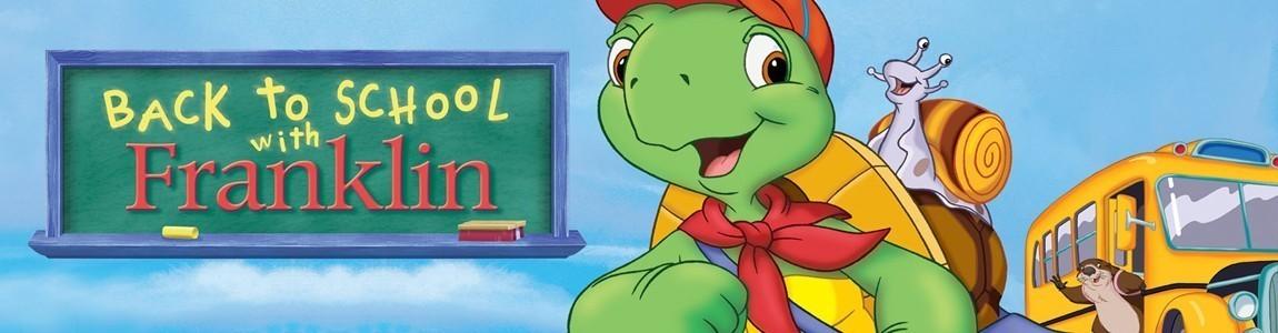 Вълнуващите истории на костенурчето Франклин І Kornel4Kids